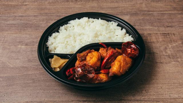 鶏の山椒炒め画像